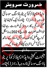Wapda Employees Cooperative Housing Society Peshawar Jobs
