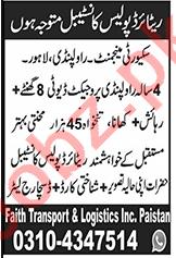 Faith Transport & Logistics Rawalpindi Jobs 2021
