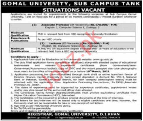 Gomal University Sub Campus Tank Jobs 2021 for Professors