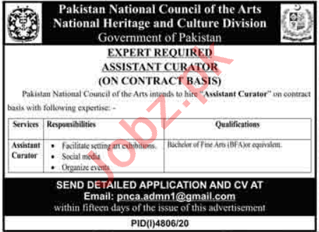 National Heritage & Culture Division Islamabad Jobs 2021