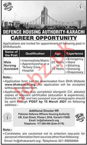Defence Housing Authority DHA Jobs 2021 Nursing Assistant