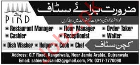 Pind Restaurant Gujranwala Jobs 2021 for Cashier & Waiter