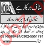 Security Supervisor & Security Guard Jobs 2021 in Islamabad