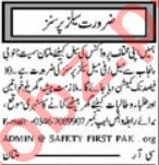 Sales & Marketing Staff Jobs 2021 in Multan