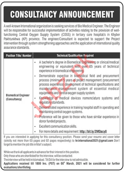 Biomedical Engineer NGO Jobs 2021 International Organization