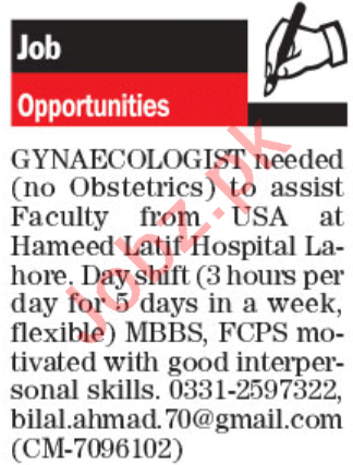 Hameed Latif Hospital Lahore Jobs 2021 for Gynecologist