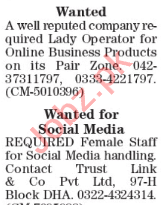 Lady Operator & Social Media Manager Jobs 2021 in Lahore