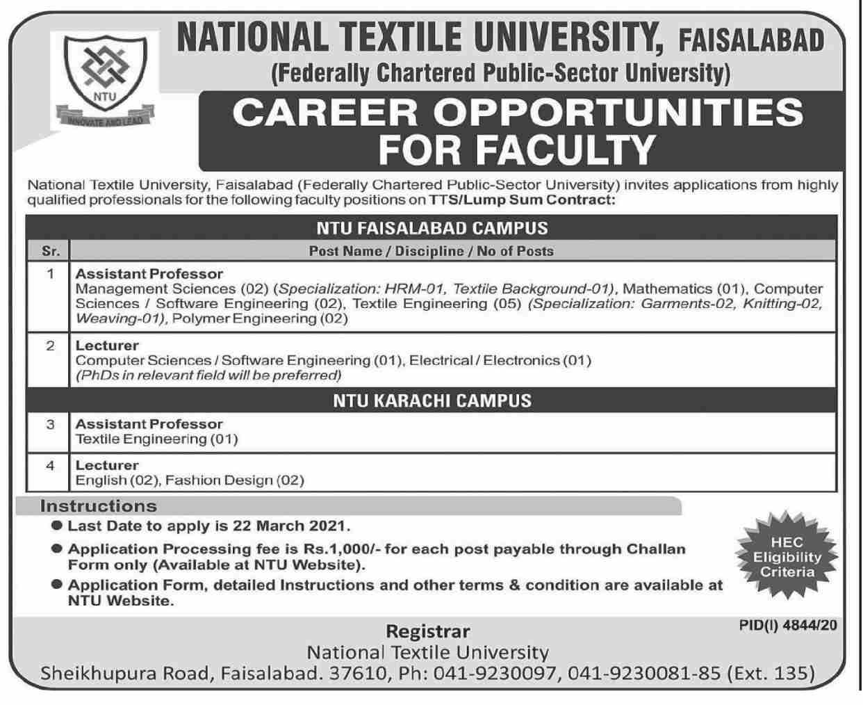 National Textile University NTU Jobs 2021 in Faisalabad