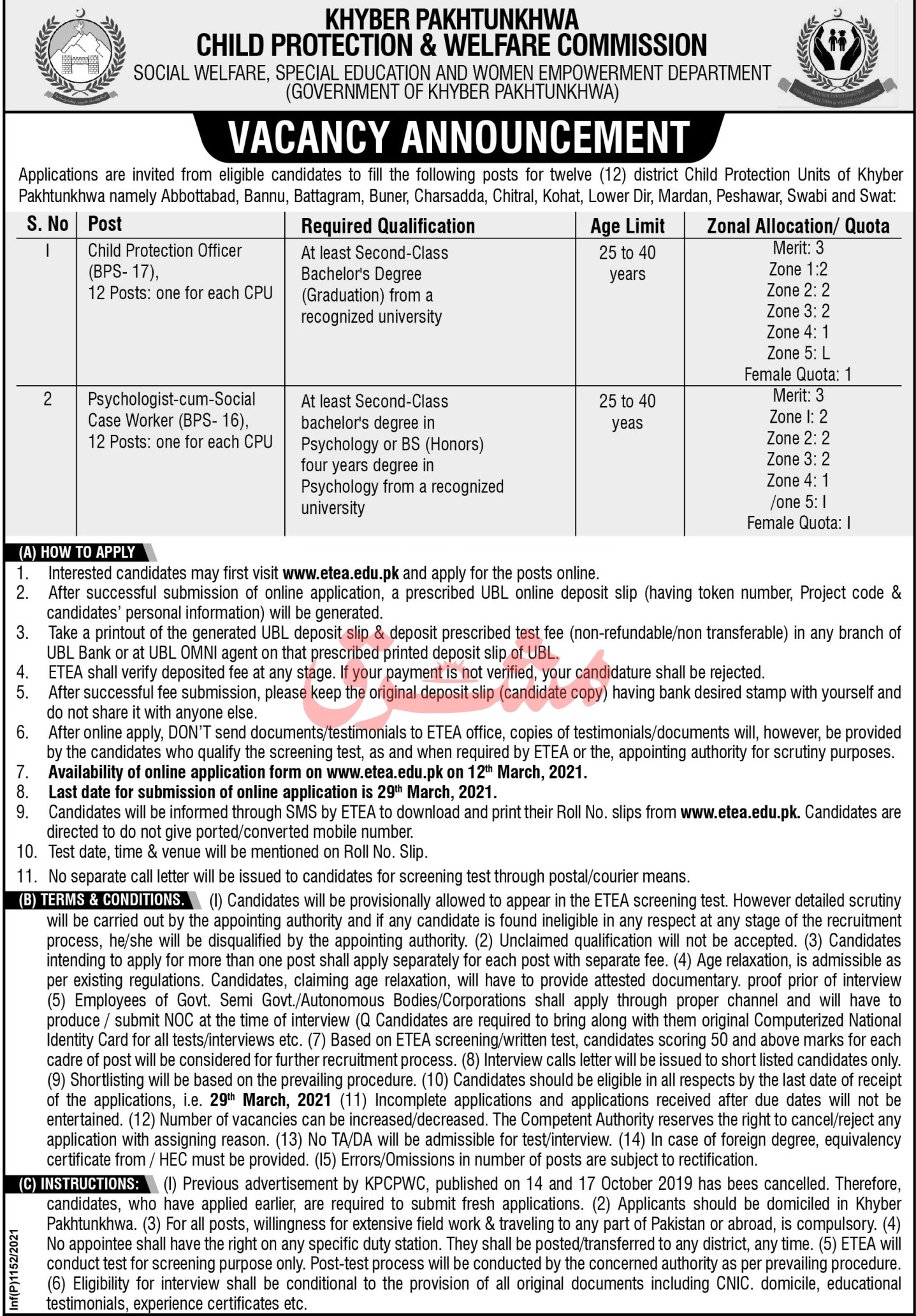 Child Proection and Welfare Division Jobs 2021