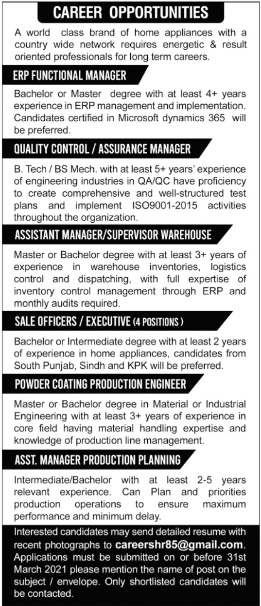 Management Staff Jobs 2021 in Multan