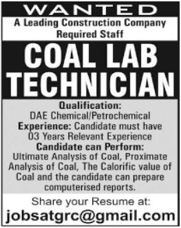 Coal Lab Technician Job 2021 in Multan