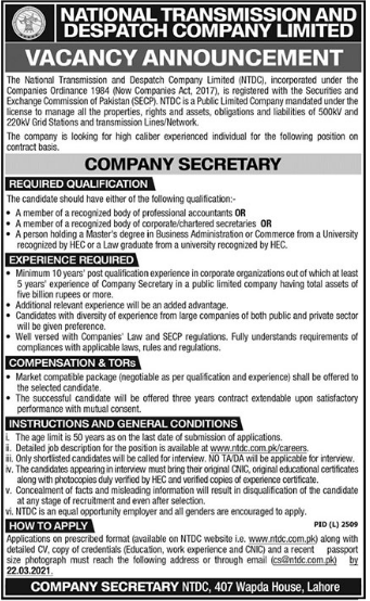 National Transmission and Despatch Company Limited Job 2021