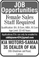 KIA Motors Jobs 2021 For Sales Staff in Lahore