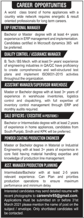 Home Appliances Company Jobs 2021 in Lahore