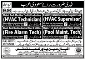 Iqbal Manpower Consultants Jobs 2021 in KSA