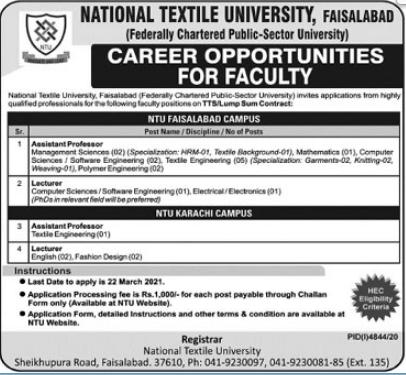 National Textile University Jobs in Faisalabad & Karachi