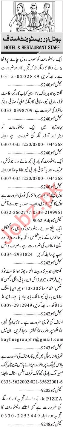 Jang Sunday Classified Ads 7 March 2021 for Hotel Staff