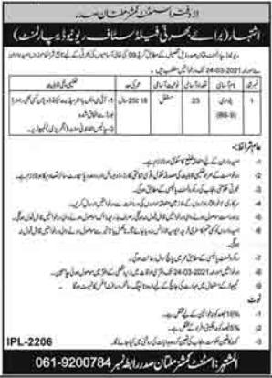 Revenue Department Jobs 2021 in Multan Saddar