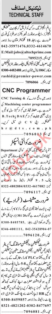 Jang Sunday Classified Ads 7 March 2021 for Technical Staff