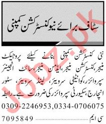 Jang Sunday Classified Ads 7 March 2021 for Construction