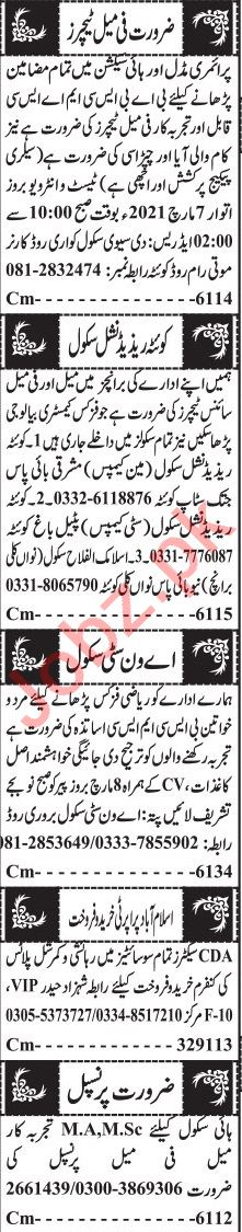 Jang Sunday Classified Ads 7 March 2021 for School Staff
