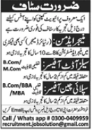 Private Company Jobs 2021 for Manager Admin