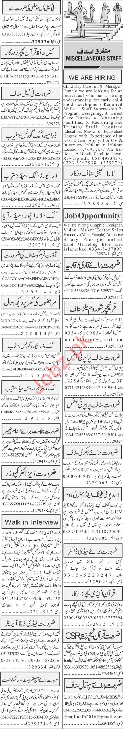 Jang Sunday Rawalpindi Classified Ads 7 March 2021
