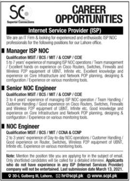 Superior Connections IT Company Jobs 2021