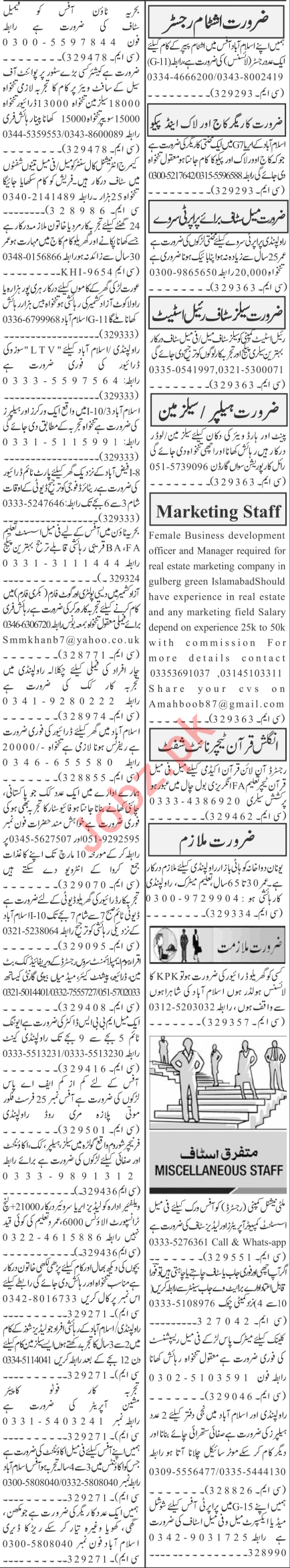 Jang Sunday Classified Ads 7 March 2021 for General Staff