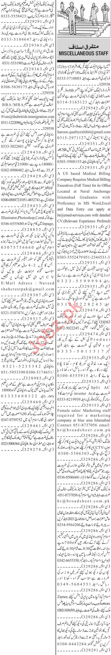 Jang Sunday Classified Ads 7 March 2021 for Multiple Staff