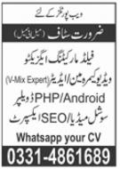 Field Marketing Executive and Editor Jobs 2021