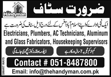 The Handyman Limited Jobs 2021 in Islamabad Office