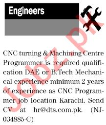 The News Sunday Classified Ads 7 March 2021 for Engineers