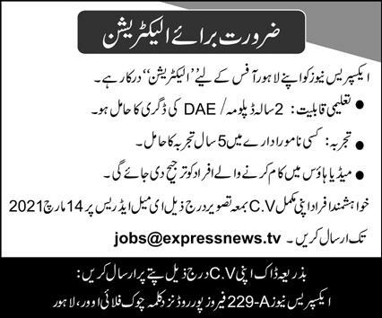 Express Media Group Job 2021 For Electrician in Lahore