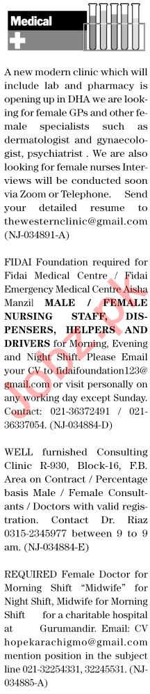 The News Sunday Classified Ads 7 March 2021 for Medical