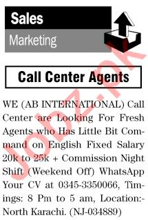 The News Sunday Classified Ads 7 March 2021 for Sales Staff