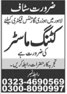 Garment Factory Jobs 2021 in Lahore for Cutting Master