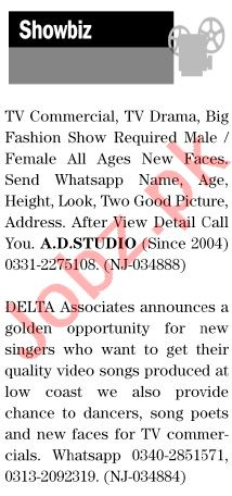 The News Sunday Classified Ads 7 March 2021 for Showbiz