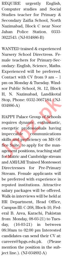 The News Sunday Classified Ads 7 March 2021 for Teachers