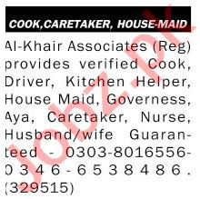 Al Khair Associate Jobs 2021 for Caretaker & Cook