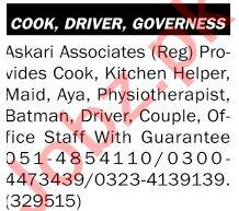 Askari Associates Jobs 2021 for Driver & Governess