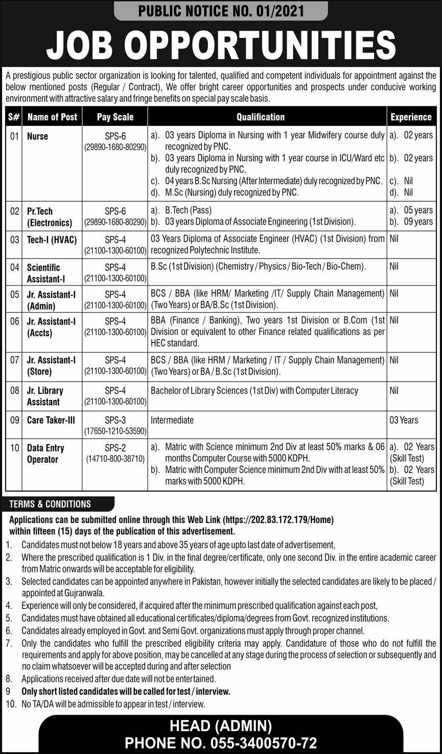 Public Sector Organization Jobs 2021 in Gujranwala