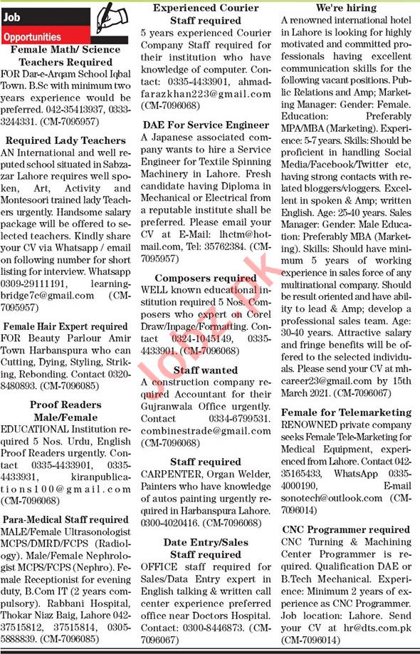 The News Sunday Classified Ads 7 March 2021 Administration