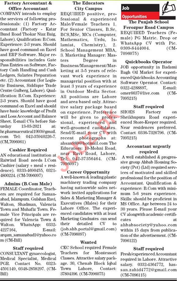 The News Sunday Classified Ads 7 March 2021 for General