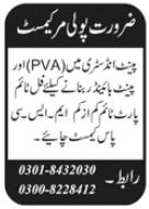 Polymer Chemist Jobs 2021 in Lahore