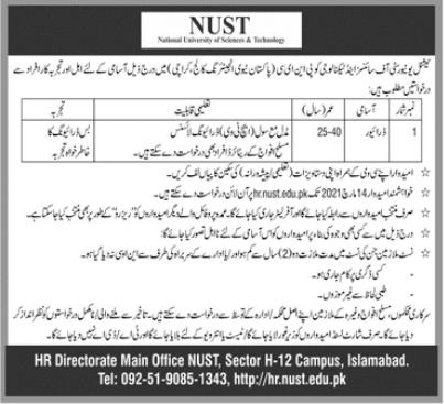 National University of Science & Technology NUST Job 2021