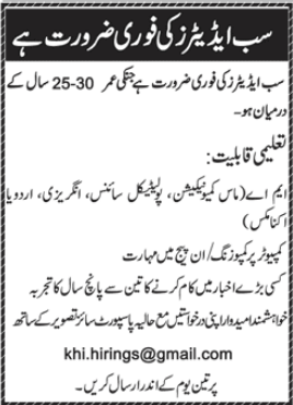 Sub Editors Jobs 2021 in Karachi
