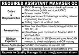 Assistant Manager QC Job 2021 in Karachi
