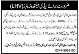Lady Health Visitors LHV Jobs 2021 in Karachi