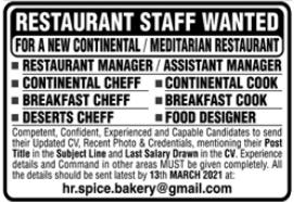 Restaurant Staff Jobs 2021 in Karachi